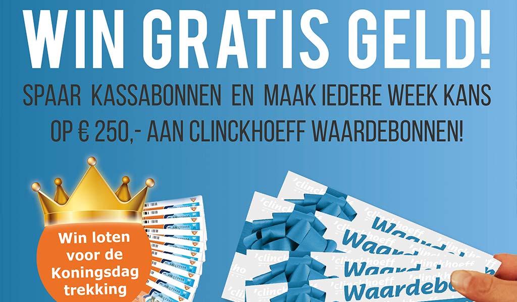 Win Gratis Geld!