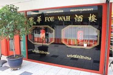 Foe Wah Restaurant